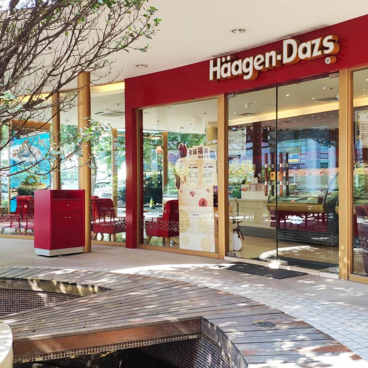Haagen-Dazs's rises and falls in the Chinese market